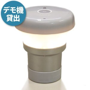 画像1: CORE Lighting TablePoint