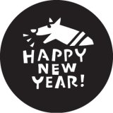 GONG 22245 A HAPPY NEW YEAR INU