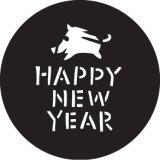GONG 22247 A HAPPY NEW YEAR I