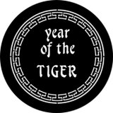 77652L (DHA# 652) Year Of The Tiger