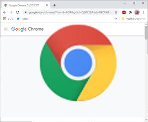 GoogleClome